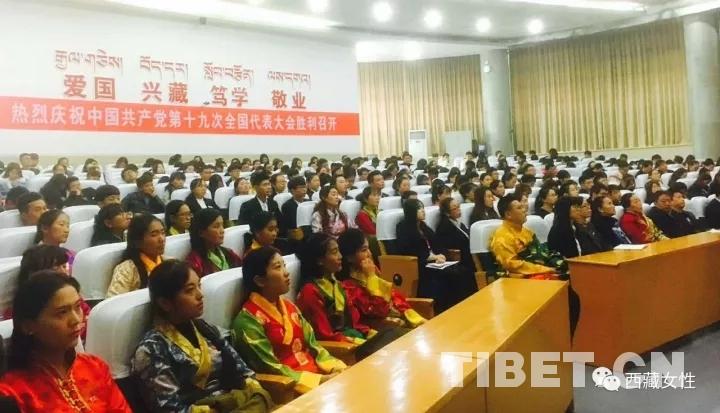 图为西藏民族大学师生收看十九大开幕会直播
