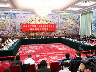 十九大西藏代表团讨论向中外记者开放
