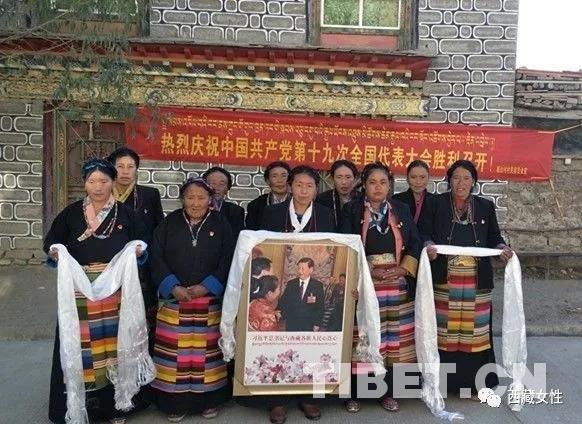 西藏巾帼心向党 寄语祝福十九大