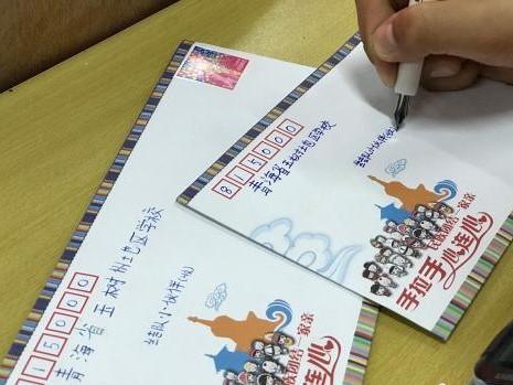 Schüler aller Ethnizitäten in Qinghai pflegen Brieffreundschaften