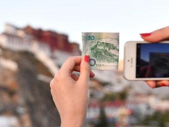 美丽中国 壮美西藏