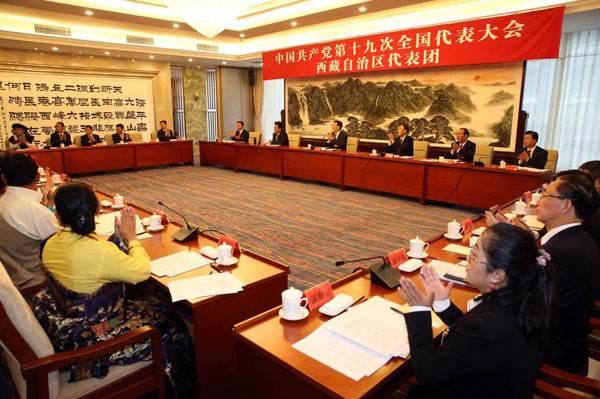 西藏代表团继续讨论习近平同志报告