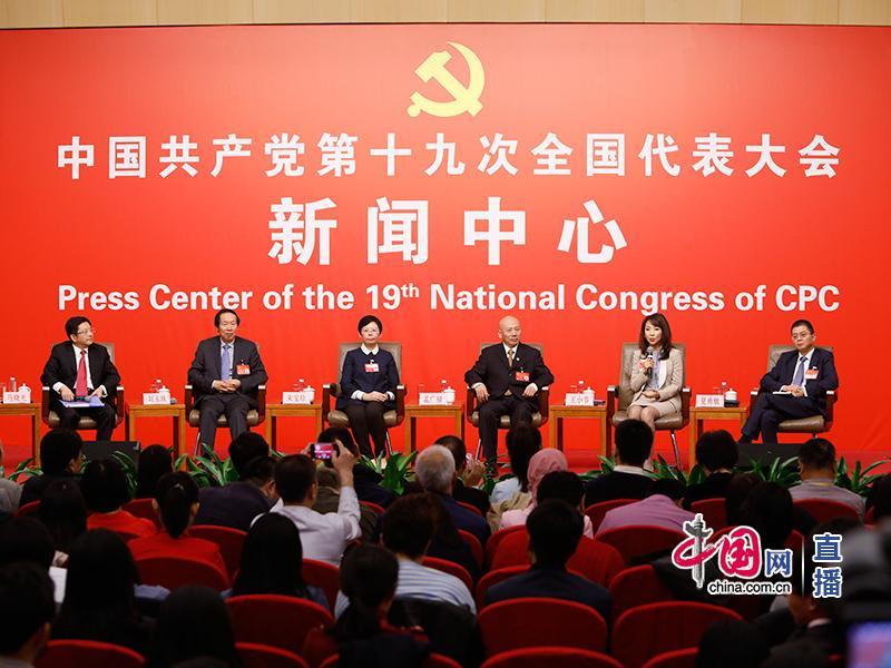 """文化领域党代表谈优秀作品创作 专门""""点名""""西藏"""