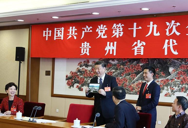 Xi Jinping erhielt ein Foto vom Dorf