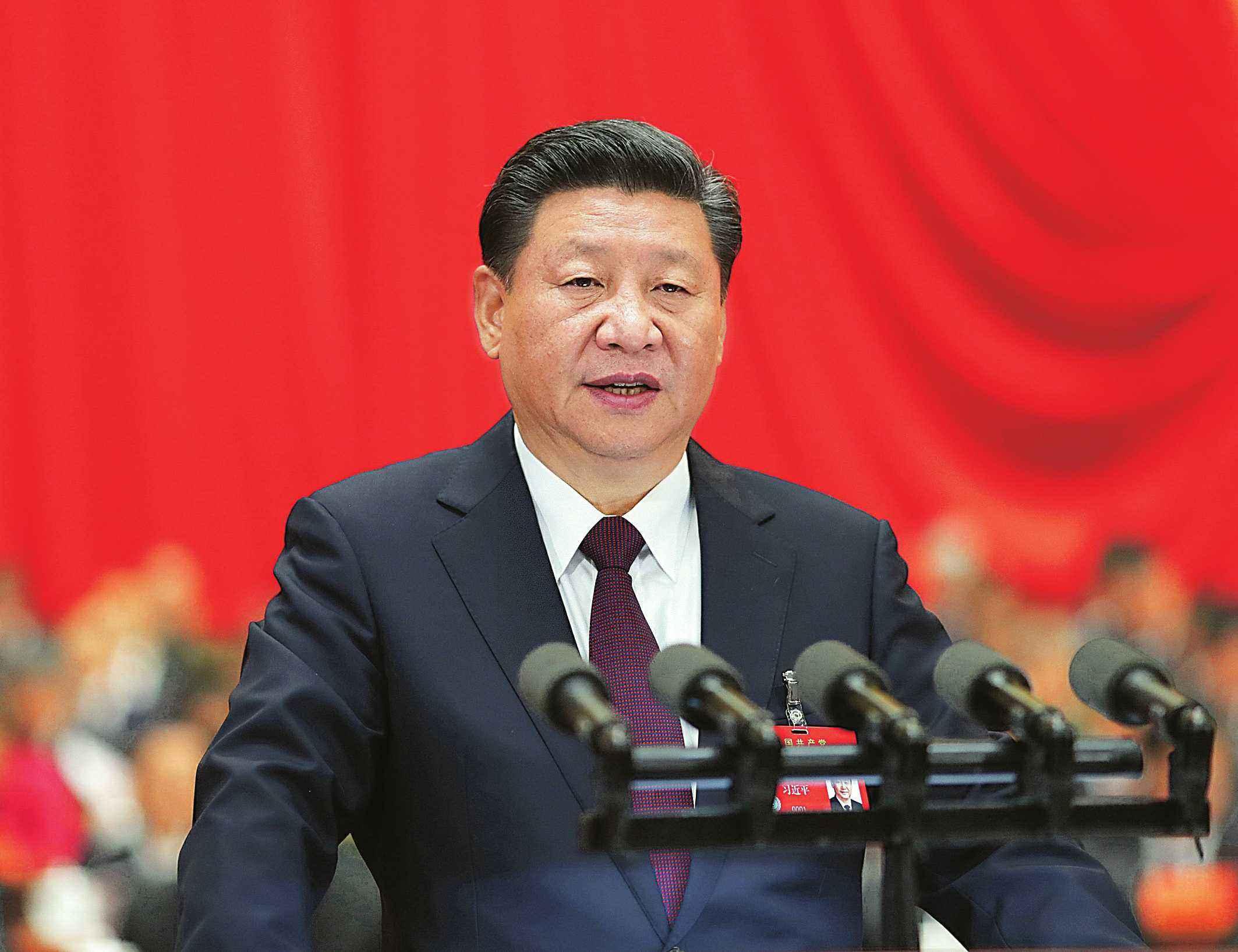 """【十九大时光】十九大报告中12次提及的""""民生""""西藏怎么样?"""