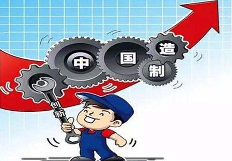 【理上网来•辉煌十九大】创新发展驱动中国经济行稳致远
