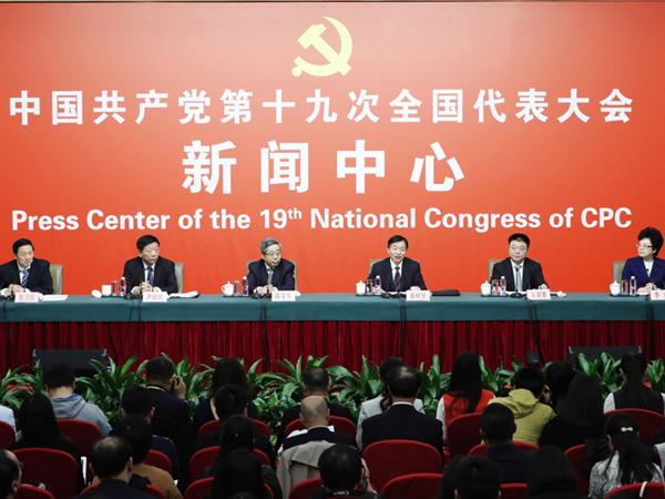 19. Parteitag: Pressekonferenz zur Verbesserung der Lebensqualität