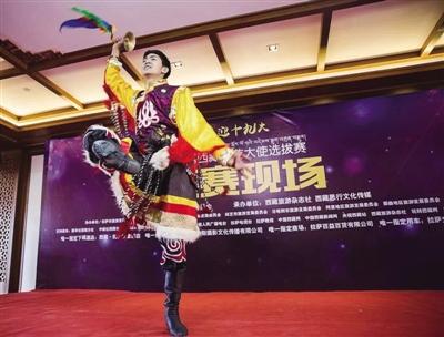 24名选手角逐西藏旅游大使