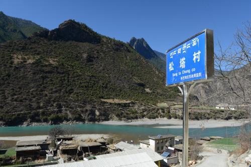 西藏察瓦龙乡松塔村:松塔谱写和谐曲