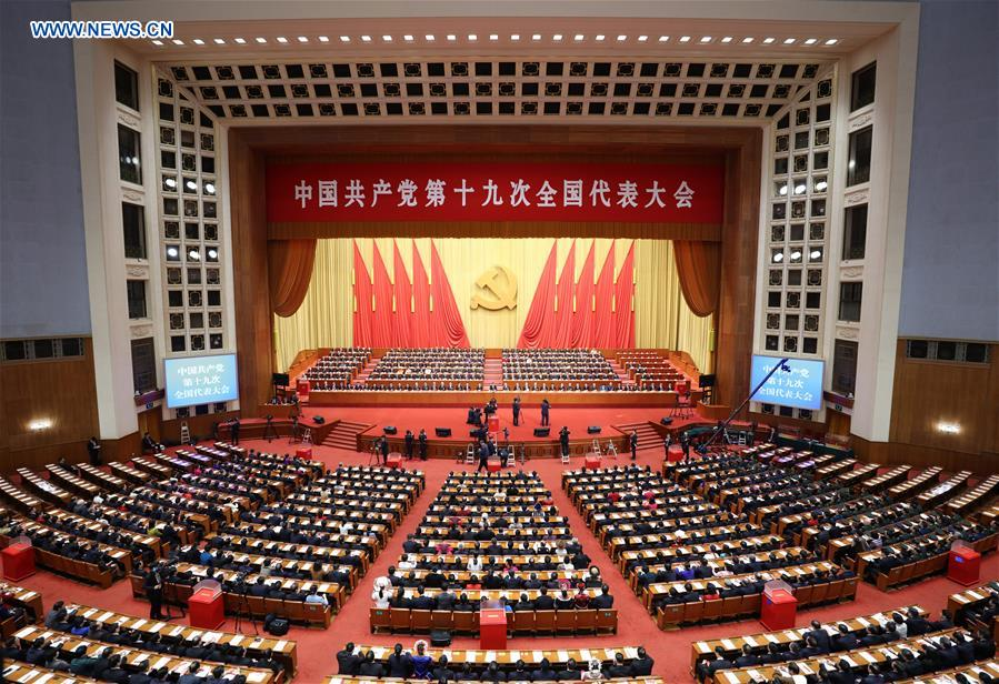 Commentary: Milestone congress points to new era for China, the world