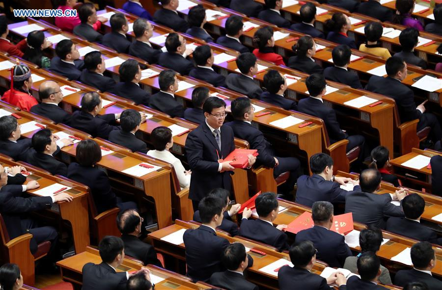 CPC congress establishes historical position of Xi's thought: resolution