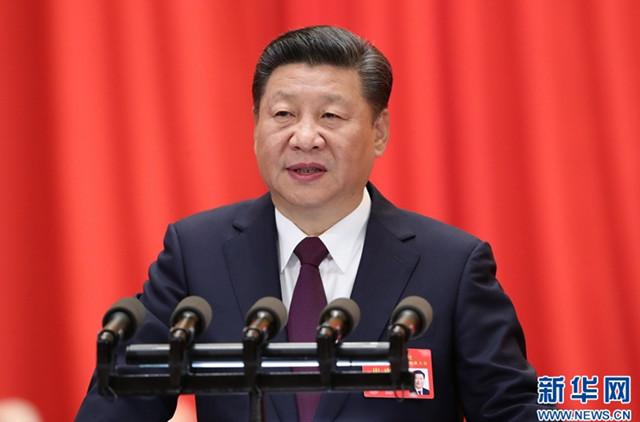 Xi Jinping-Ideen zum Sozialismus chinesischer Prägung im neuen Zeitalter wird ins Parteistatut geschrieben