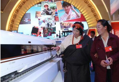 Tibet delegation visit exhibition on achievements made over last five years