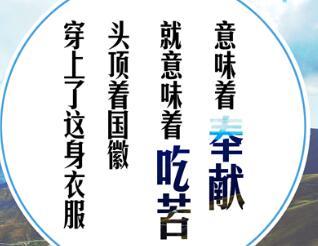 十九大西藏代表说:90后警花姚驰