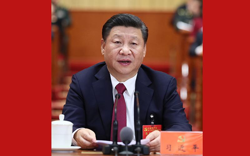 党的十九大在京闭幕 习近平发表重要讲话