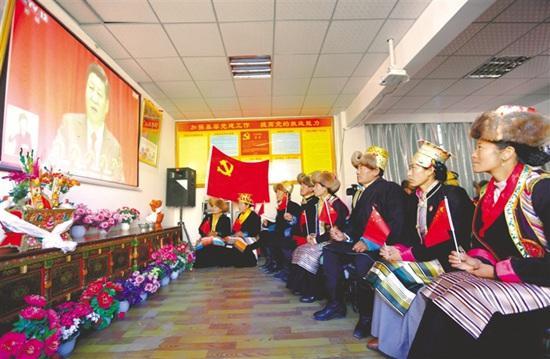 西藏各族各界干部群众持续热议十九大报告