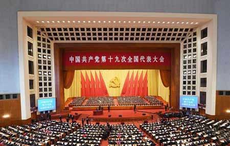人民日报社论:夺取新时代中国特色社会主义伟大胜利