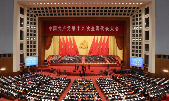Full text of resolution on CPC Central Committee report
