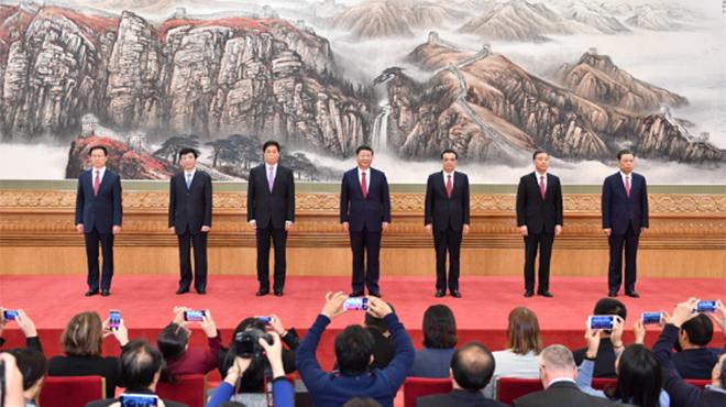 十九届中共中央政治局常委同中外记者见面