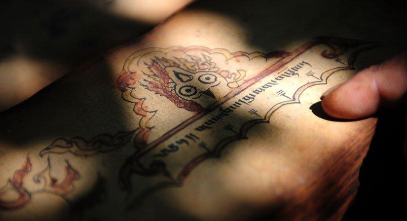 古藏文抄本领域首部文献注解本图书出版发行