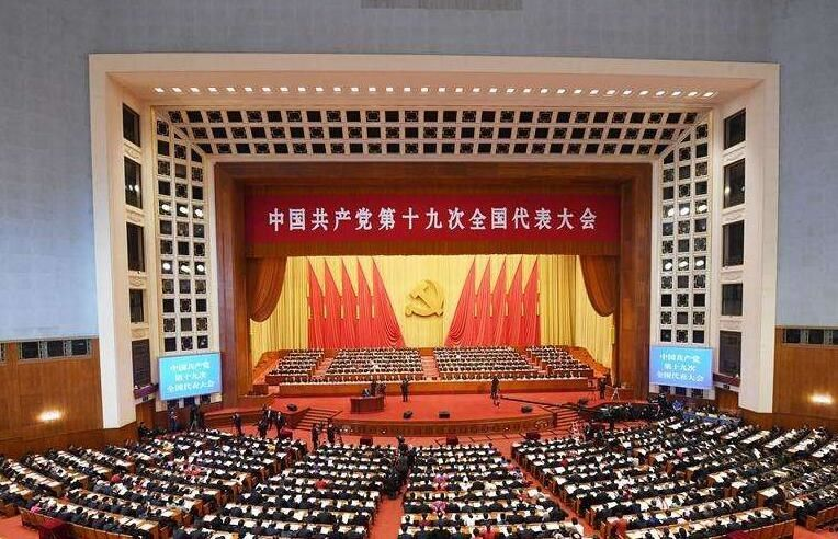 经济日报评论员:事关全局的重大政治论断