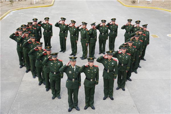 西藏森林武警欢度国庆佳节