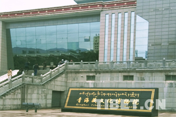 时光潋滟,药香暗浮——青海藏文化博物院勾勒藏医药发展