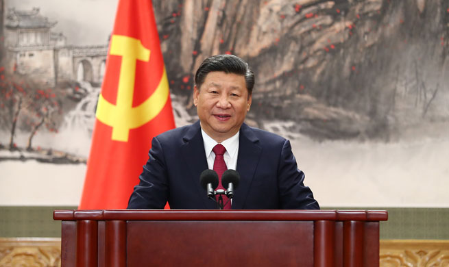 Xi urges study, implementation of CPC congress spirit