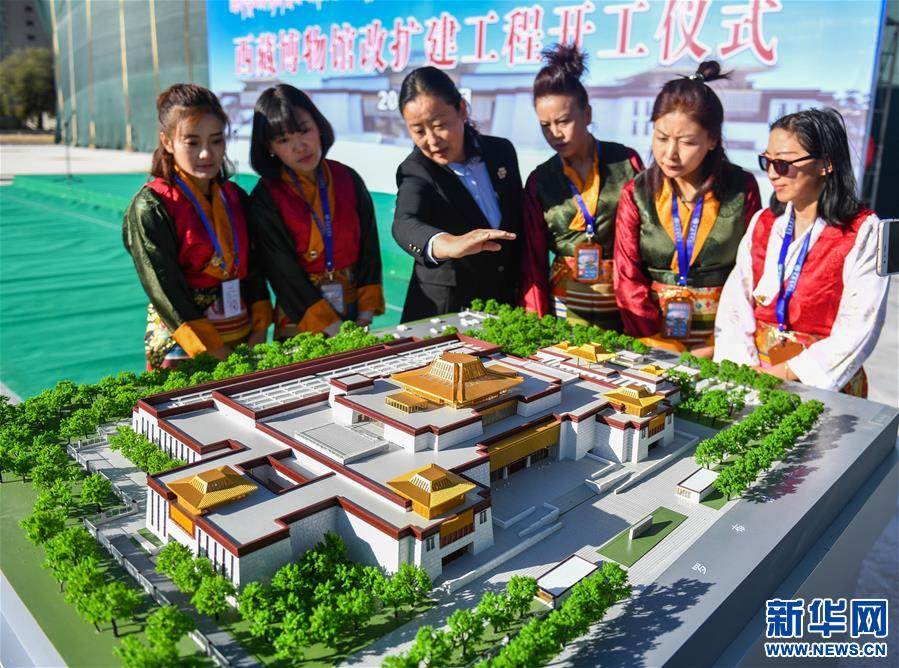 Tibet Museum to expand