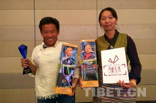 Besondere Gruppe glänzt bei Tourismusartikel-Design-Wettbewerb in Tibet