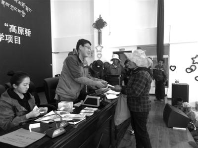 47 arme Studenten in Lhasa bekommen Schülerbeihilfe