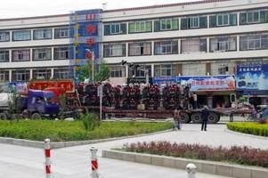 西藏山南军分区为驻地群众精准扶贫帮困纪实