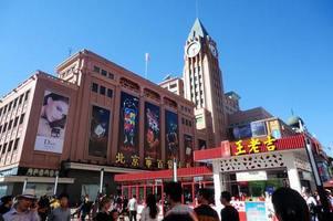 北京120家重点商业企业进账超67亿元
