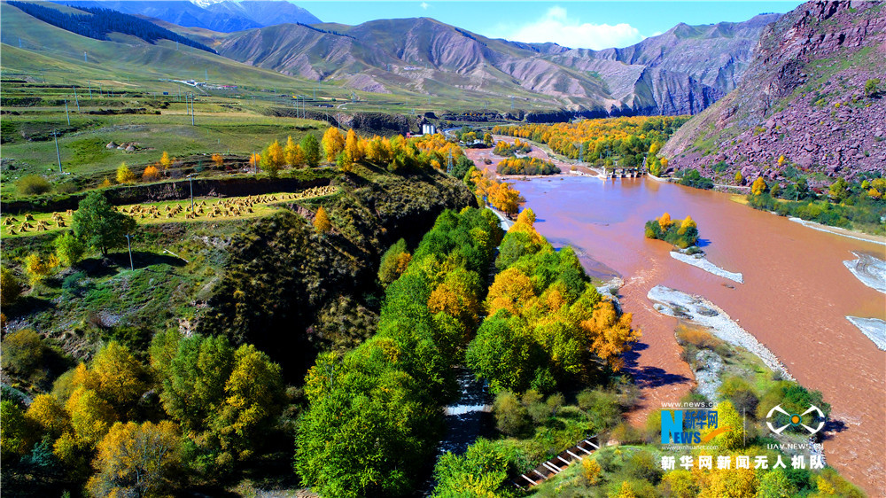 Aerial view of autumn scenery in NW China