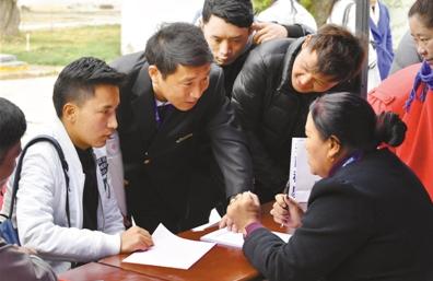 Tibetische Städte schaffen über 196.000 neue Arbeitsplätze