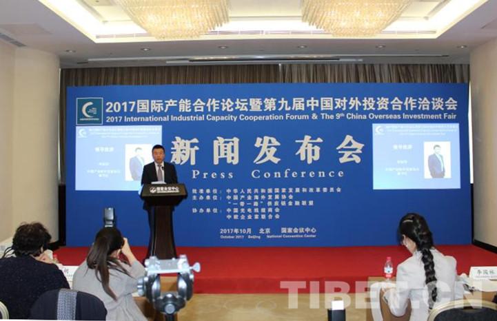 【学思践悟·十九大】抓住机遇、乘势借力,第九届外洽会为全球经济发展贡献中国力量