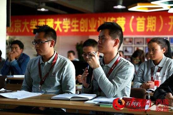 """西藏通过搭建""""双创""""平台 营造出创业创新热潮"""