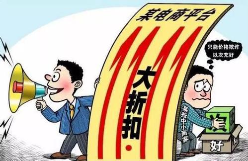 """拉萨市消协、工商局联合发布""""双十一""""网购消费警示"""
