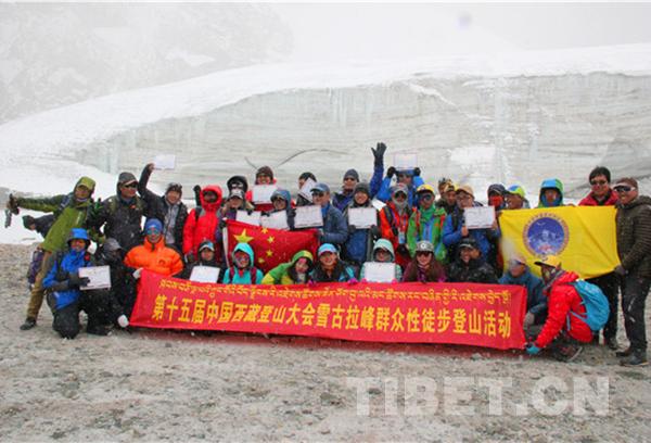 西藏登山运动在向你招手 敢去吗