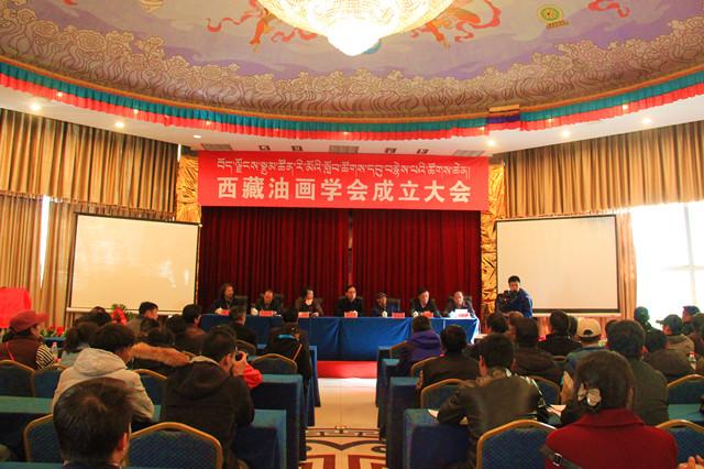 而今迈步从头越——记西藏油画学会成立