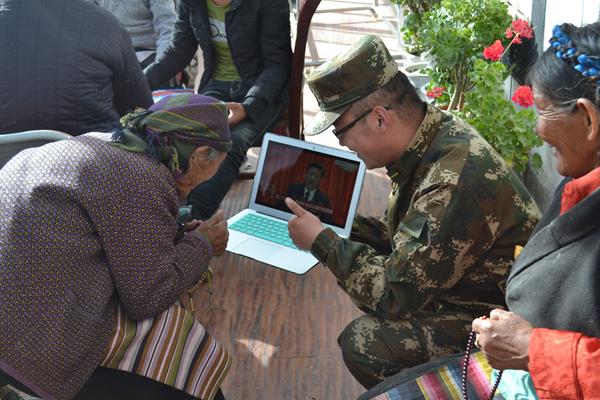 【学思践悟•十九大】西藏边防官兵向驻地群众传递新时代党的声音