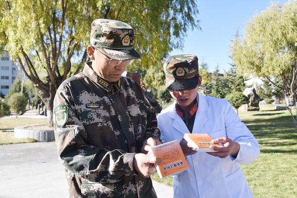 武警西藏森林总队圆满完成部队年终体能考核
