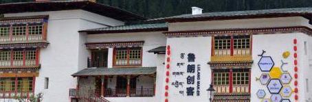 Tibet: 2 Mrd.-Yuan-Fonds hilft Studenten