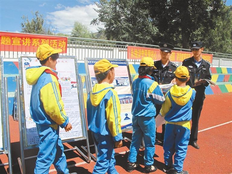 拉萨城关区公安局多措并举开展校园稳定防范工作