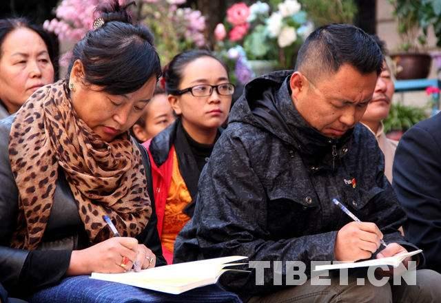 西藏自治区十九大精神宣讲团拉萨分团举行首场报告会