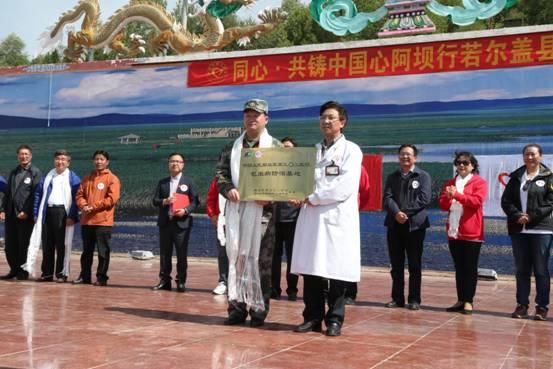 302医院包虫病防治基地落户四川阿坝州