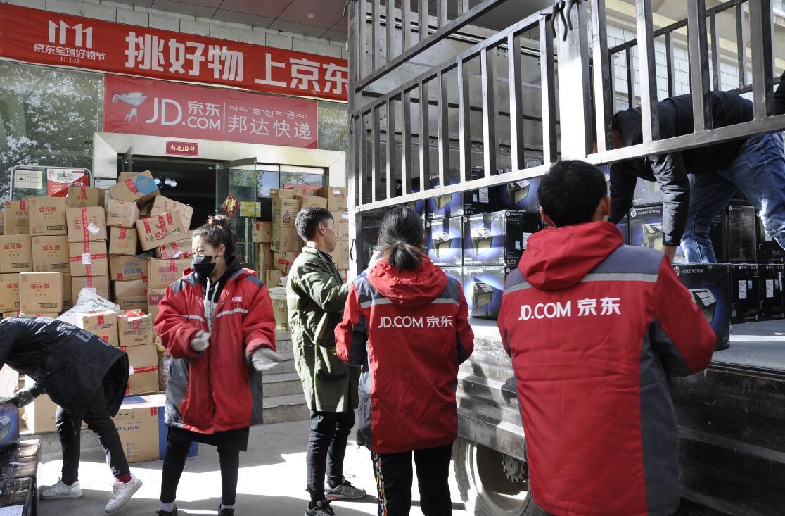 Internetnutzer Tibets geben am 11.11. über 174 Millionen Yuan aus
