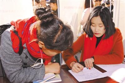 西藏自治区拓宽就业渠道提升幸福指数