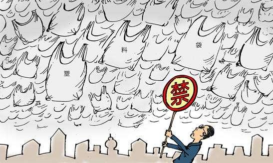日喀则市积极治理白色污染