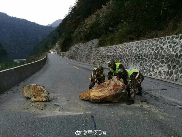 西藏林芝发生6.9级地震  全市各地震感明显暂无人员伤亡报告